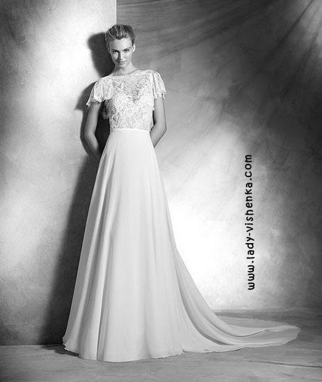 Свадебное платье с закрытыми плечами Pronovias