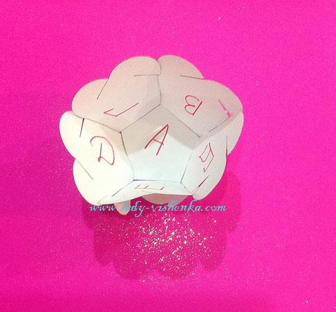 Игрушка из бумаги - шар