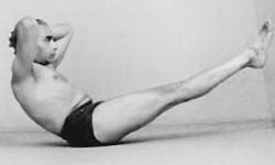 Поза йоги для начинающих